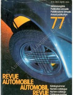 1977 AUTOMOBIL REVUE JAHRESKATALOG DEUTSCH FRANZÖSISCH