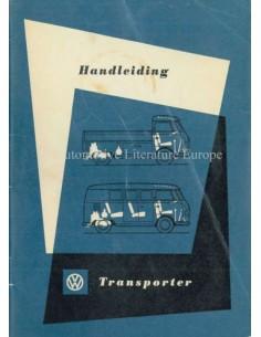 1958 VOLKSWAGEN T1 TRANSPORTER BETRIEBSANLEITUNG NIEDERLÄNDISCH