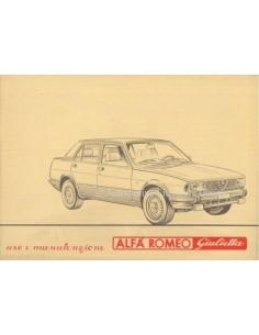1982 ALFA ROMEO GIULIETTA OWNERS MANUAL ITALIAN