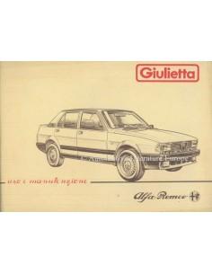 1983 ALFA ROMEO GIULIETTA OWNERS MANUAL ITALIAN