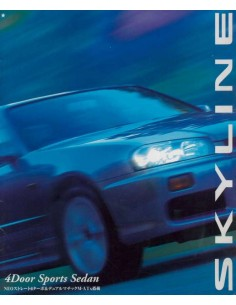 1999 NISSAN SKYLINE 25GT-X TURBO BROCHURE