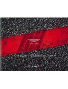 2014 ASTON MARTIN V12 VANTAGE S BROCHURE JAPANESE