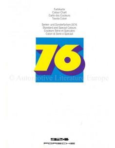 1976 PORSCHE 924 COLOUR CHART BROCHURE