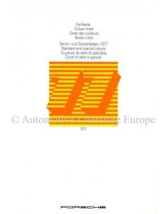 1977 PORSCHE 924 COLOUR CHART BROCHURE