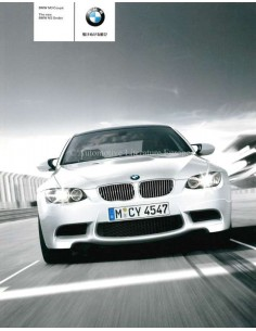2008 BMW M3 COUPE SALOON BROCHURE JAPANESE