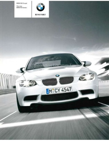 2008 BMW M3 COUPE SEDAN BROCHURE JAPANS