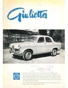 1959 ALFA ROMEO GIULIETTA BROCHURE ITALIAN