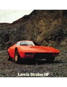 1973 LANCIA STRATOS HF BROCHURE ITALIAN
