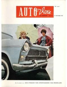1959 AUTOVISIE MAGAZIN 21 NIEDERLÄNDISCH