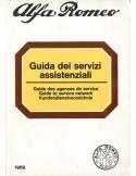 1969 ALFA ROMEO DEALER SERVICE BOEK