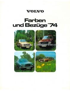 1974 VOLVO FARBEN & INNENAUSSTATTUNG PROSPEKT DEUTSCH