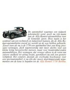 1969 ALFA ROMEO 1750 BERLINA BROCHURE DUTCH