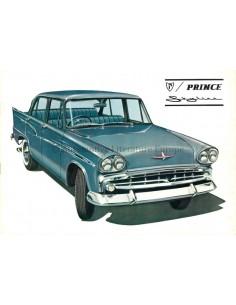 1960 PMC PRINCE SKYLINE BROCHURE ENGELS