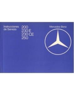 1982 MERCEDES BENZ E CLASS OWNERS MANUAL HANDBOOK SPANISH