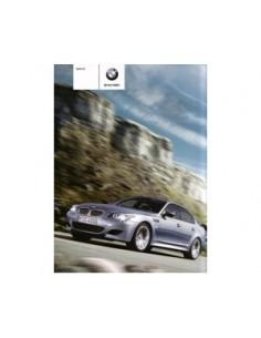 2008 BMW M5 BROCHURE JAPANISH