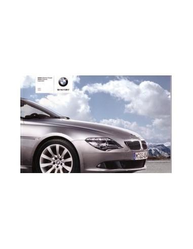 2008 BMW 6 SERIES COUPE CABRIOLET BROCHURE JAPANS