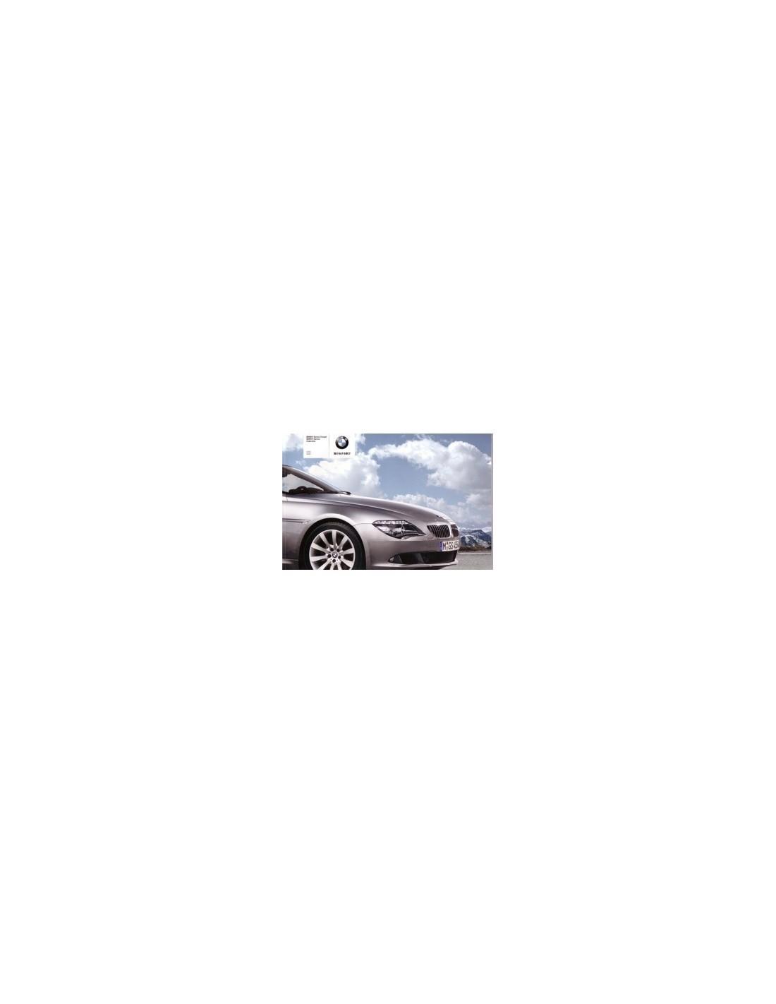 Bmw Z3 Brochure: 2008 BMW 6 SERIES COUPE CABRIOLET BROCHURE JAPANS