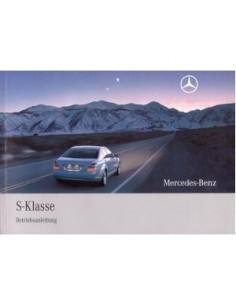 2007 MERCEDES BENZ S CLASS OWNERS MANUAL HANDBOOK GERMAN
