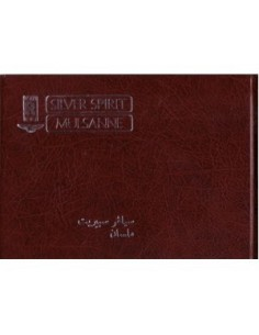 1980 ROLLS ROYCE SILVER SPIRIT INSTRUCTIEBOEKJE ARABISCH