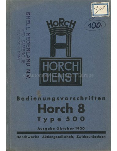1931 HORCH 8 TYPE 500 OWNERS MANUAL GERMAN