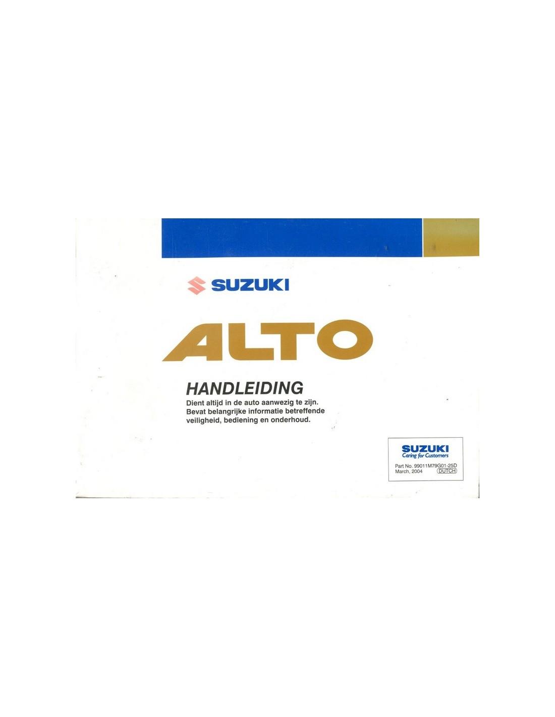 2004 suzuki alto owner s manual dutch rh autolit eu auto owners manuals online auto owners manual cover