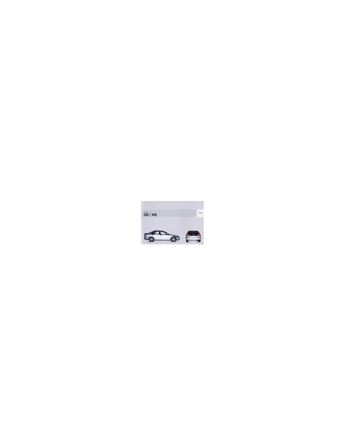 Interior Fuse Box Volvo V40 : Service manual volvo v brake fuse