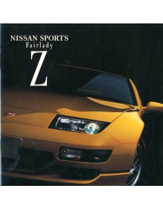1998 NISSAN FAIRLADY Z BROCHURE JAPANS