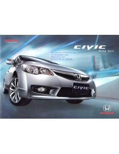 2011 HONDA CIVIC BROCHURE THAIS