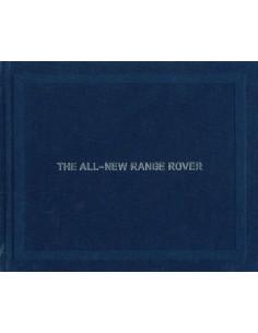 2012 LAND ROVER RANGE ROVER MEDIA HARDCOVER BROCHURE ENGELS