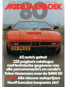 1980 AUTOVISIE JAARBOEK NEDERLANDS