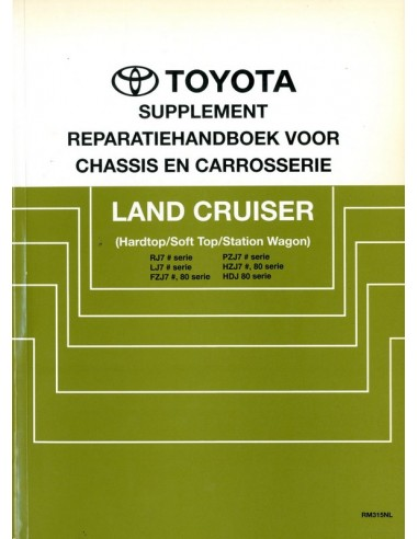 Toyota landcruiser hzj manual array 1992 toyota land cruiser chassis u0026 body repair manual dutch rh autolit fandeluxe Gallery
