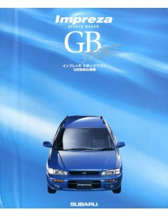 1998 SUBARU IMPREZA SPORTS WAGON GB SPORTS BROCHURE JAPANS