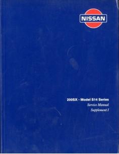 1995 NISSAN 200 SX WERKPLAATSHANDBOEK SUPPLEMENT ENGELS