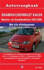 2003 - 2006 CITROEN DAEWOO KALOS PETROL WORKSHOP MANUAL DUTCH
